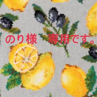 FEILER - 【新品】フェイラー レモン セット