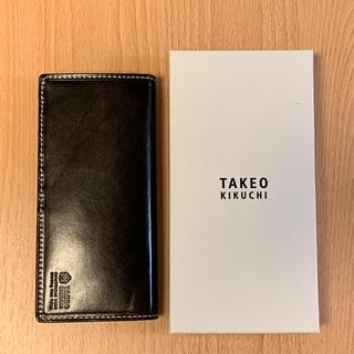 タケオキクチ(TAKEO KIKUCHI)のタケオキクチ 長財布 定価17500円(長財布)