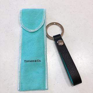 ティファニー(Tiffany & Co.)のTiffany ティファニー レザーストラップ付きキーリング(キーホルダー)