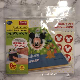 ミッキーマウス(ミッキーマウス)のミッキーマウス ミッキー&フレンズ おにぎりパック(弁当用品)