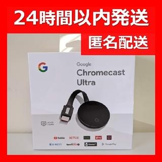 クローム(CHROME)のたまてっく様専用 Google Chromecast Ultra 4K(PC周辺機器)