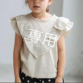 petit main - ペアマノン 2WAY Tシャツ