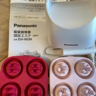 パナソニック(Panasonic)のPanasonic 頭皮エステ EH-HE99  2018年製(ヘアケア)