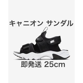 NIKE - レディース 25cm NIKE キャニオン サンダル CV5515-001 m