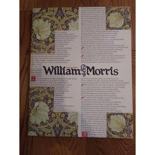 ウィリアムモリス展 カタログ(書)