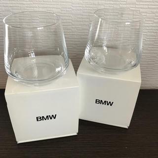 ビーエムダブリュー(BMW)のBMWタンブラー ノベルティ品です 二個セット(タンブラー)