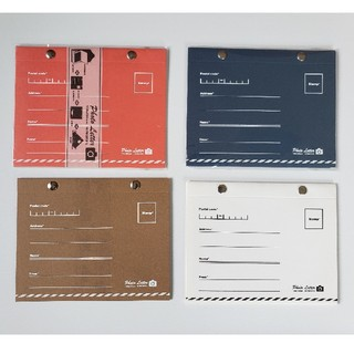 【メッセージカード】5点セット(カード/レター/ラッピング)