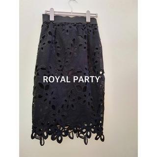ROYAL PARTY - ROYAL PARTY   膝丈レーススカート