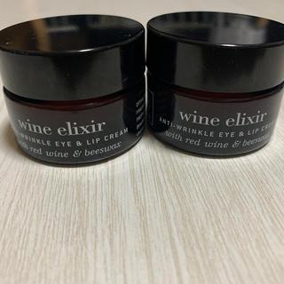 APIVITA wine elixir 2個セット