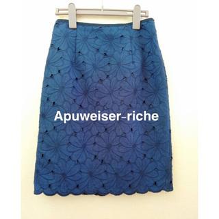 Apuweiser-riche - 美品 Apuweiser-riche  上品なスカート