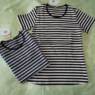 バースデイ 授乳口付オーガニックコットン半袖ボーダーTシャツ2枚セット(マタニティトップス)
