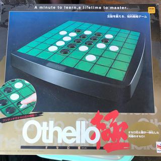 メガハウス(MegaHouse)のオセロ(オセロ/チェス)