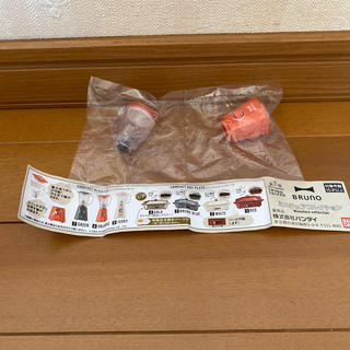 バンダイ(BANDAI)のブルーノ ミニチュアコレクション ガチャ ミキサー コンパクトブレンダー(ミニチュア)