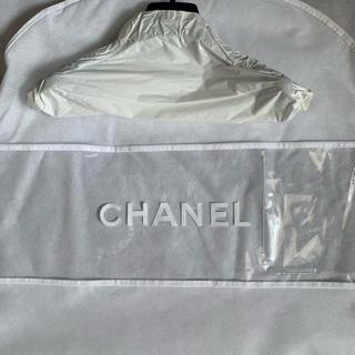 シャネル(CHANEL)のシャネル ハンガー カバー 未使用(ノーカラージャケット)