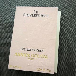 アニックグタール(Annick Goutal)のANNICK GOUTAL💎フレグランス 1.75ml(香水(女性用))