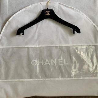 シャネル(CHANEL)のシャネル ハンガー カバー 未使用 ブラウス(シャツ/ブラウス(長袖/七分))