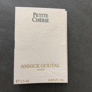 アニックグタール(Annick Goutal)のANNICK GOUTAL💎フレグランス 1.5ml(香水(女性用))