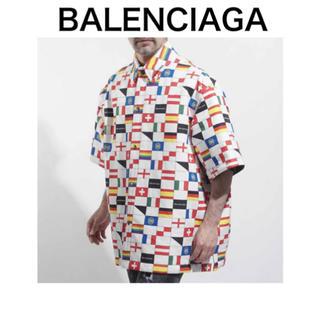 バレンシアガ(Balenciaga)のBALENCIAGA  blouson white(ブルゾン)