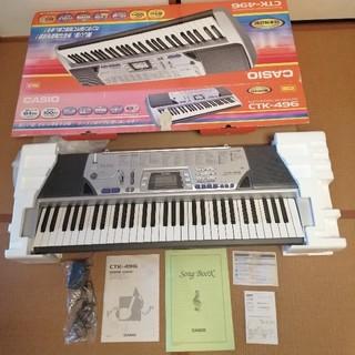 カシオ(CASIO)の美品☆CASIO 電子キーボード CTK-496 電子ピアノ(電子ピアノ)