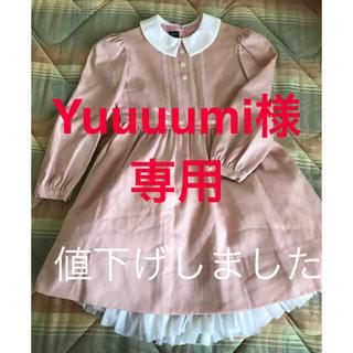 ファミリア(familiar)のファミリア(familiar)ワンピース120cmピンク パニエ付 七五三に!(ドレス/フォーマル)