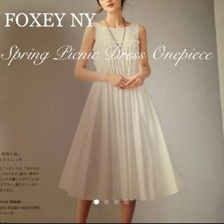 FOXEY - 希少な42サイズ2020年新作リネンフェイスストレッチシャーリングワンピース♡