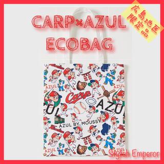 アズールバイマウジー(AZUL by moussy)のCARP×AZUL ECOBAG/広島東洋カープ×AZULトートバッグ(トートバッグ)
