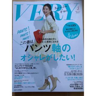 コウブンシャ(光文社)のバッグinサイズVERY(ヴェリィ) 2020年 05月号(ニュース/総合)