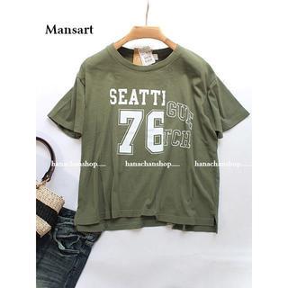 SCOT CLUB - 定価6,600円【新品】スコットクラブ★ゆる~とドッキングデザインTシャツ