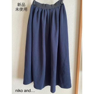 niko and... - niko and… 新品未使用 スカート