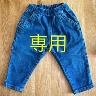 マーキーズ(MARKEY'S)のマーキーズ  デニムタックロングパンツ 80サイズ(パンツ)