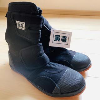 トライチ(寅壱)の寅壱 高所安全靴 布長(その他)