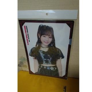 モーニングムスメ(モーニング娘。)のモーニング娘。20譜久村聖 生写真付ソロビジュアルクリアファイル(クリアファイル)