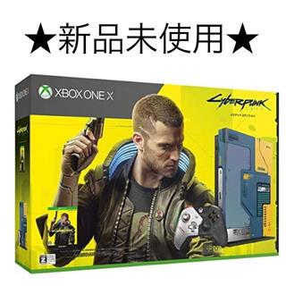エックスボックス(Xbox)のXbox One X サイバーパンク2077 リミテッド エディション(家庭用ゲーム機本体)
