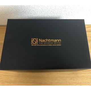 ナハトマン(Nachtmann)のnachtmann タンブラーペアセット(食器)