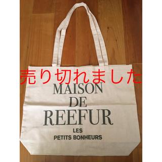 Maison de Reefur - メゾンドリーファー ショップバッグ