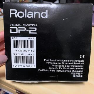 ローランド(Roland)のRoland pedal switch DP-2 (電子ピアノ)