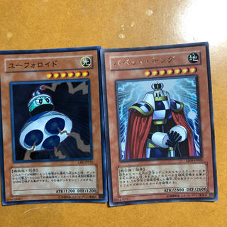 ユウギオウ(遊戯王)の遊戯王カード ユーフォロイド、パペットキングセット(シングルカード)