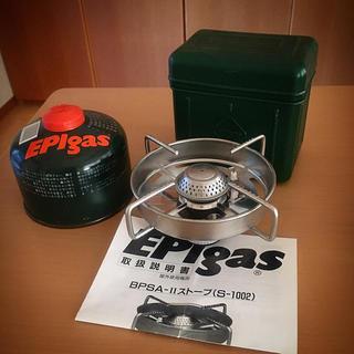 イーピーアイ(EPI)のEPI S1002 未使用新品。旧モデルガス缶付き。(ストーブ/コンロ)