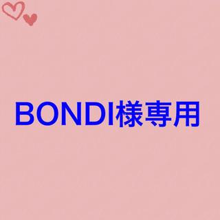 オガワコーヒー(小川珈琲)のBONDI様専用(コーヒー)