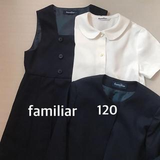ファミリア(familiar)のファミリア 120 フォーマル アンサンブル 半袖ブラウス(ドレス/フォーマル)