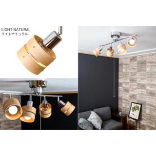 シーリングライト 照明 LED電球付(天井照明)