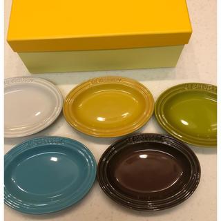 ルクルーゼ(LE CREUSET)のルクルーゼ皿5枚セット(他出品同時購入で割引)(食器)