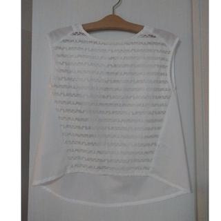 アウィーエフ(AuieF)のAuieF レーストップス(カットソー(半袖/袖なし))
