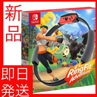 ニンテンドースイッチ(Nintendo Switch)のリングフィットアドベンチャー  Switch(家庭用ゲームソフト)