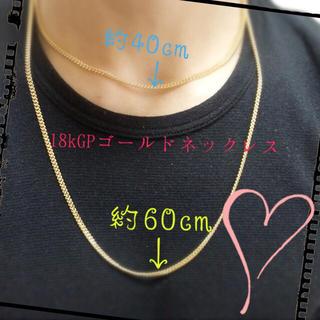 18k金ネックレス。ブレス(リング(指輪))