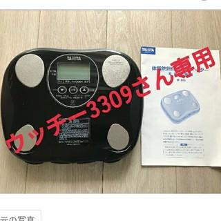 タニタ(TANITA)のタニタ 体脂肪計付き 体重計 取扱い説明書付(体重計)