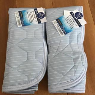 西川 - 最終値下げ 新品 東京西川 アイスプラス ひんやり枕パッド 2枚