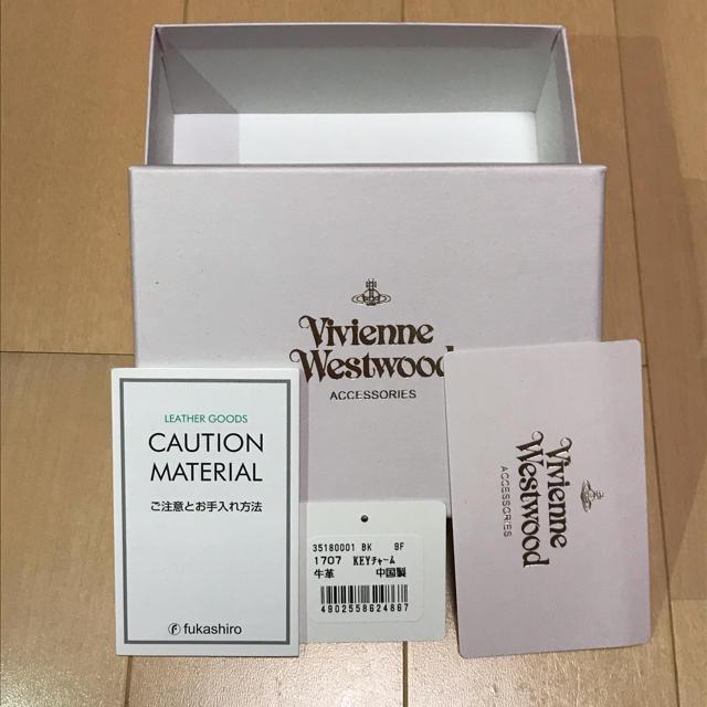 Vivienne Westwood(ヴィヴィアンウエストウッド)の【送料無料】ヴィヴィアンウエストウッド キーホルダー レディースのファッション小物(キーホルダー)の商品写真