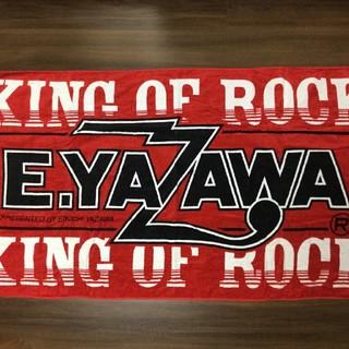 ヤザワコーポレーション(Yazawa)の矢沢永吉 特大ビーチタオル KING OF ROCK(ミュージシャン)