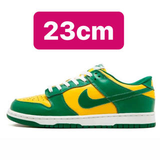 ナイキ(NIKE)のNike Dunk Low SP Brazil 23cm(スニーカー)